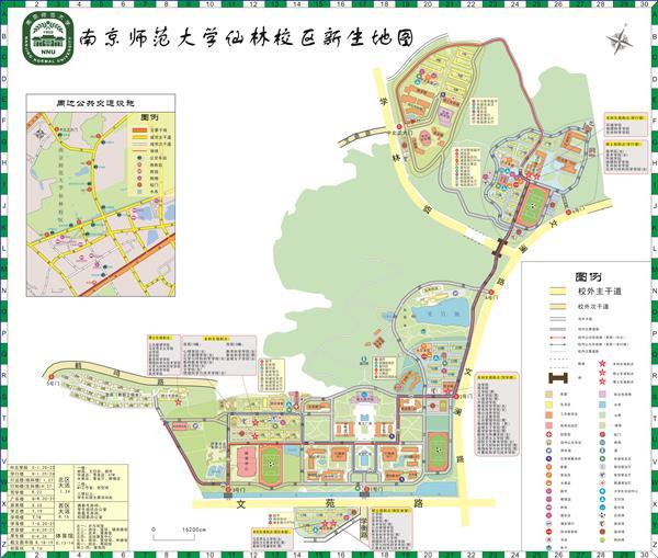 南京师范大学仙林随园紫金校区地图以及新生宿舍安排